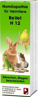 Dr. Reckeweg & Co. GmbH REVET H 12 Globuli f.Heimtiere 03696551