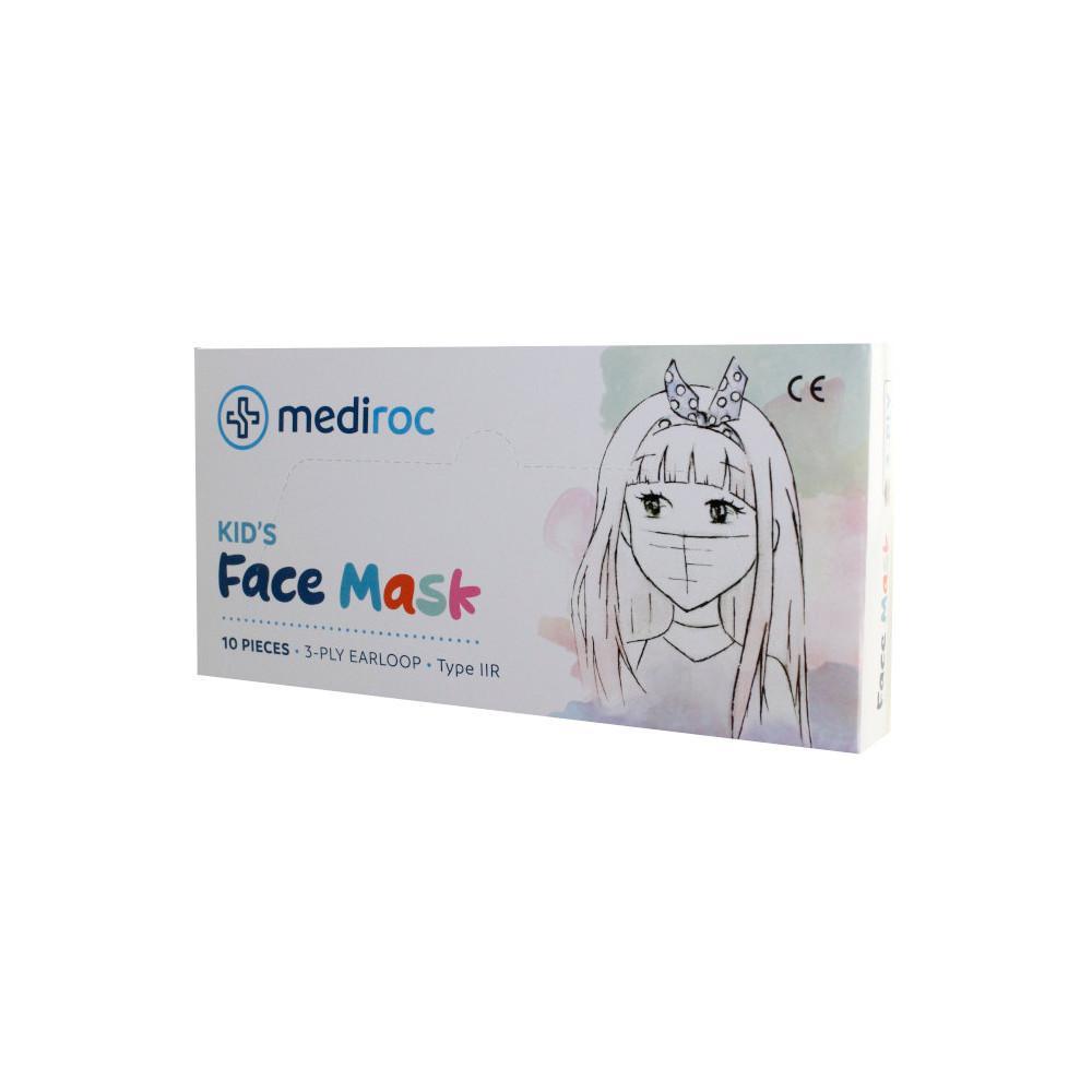Lifemed GmbH Medizinischer Mundschutz für Kinder 81898738